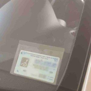 מתקן לתו נכה לרכב מדבקה תמונה ראשית